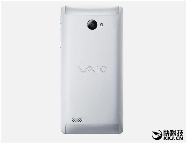 VAIO Phone Biz на Windows 10 будет представлен в апреле по цене $430 без контракта – фото 5