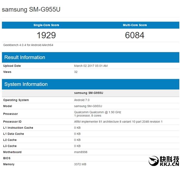 Samsung Galaxy S8/S8+: сведения из Geekbench и новые «живые» фото – фото 4