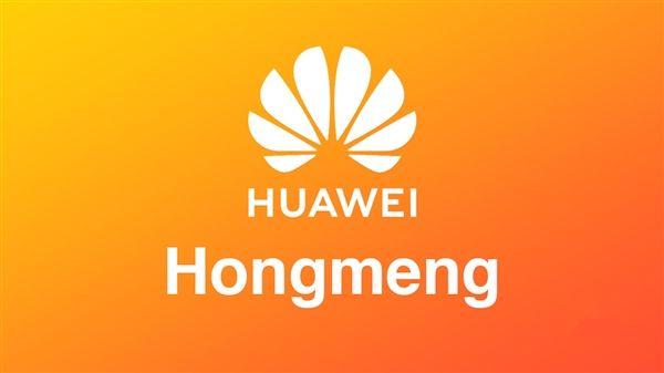 Первые отзывы о Hongmeng OS – фото 1