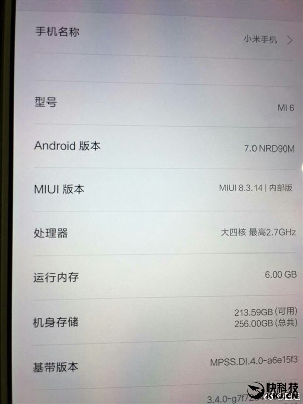 Xiaomi Mi6 показался на рендере – фото 2