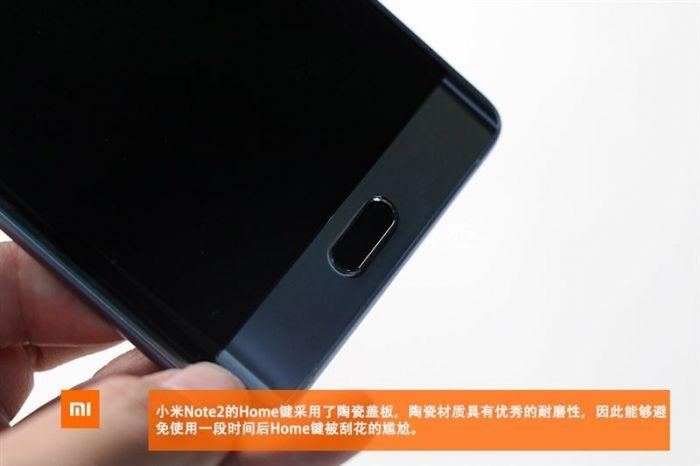 Xiaomi Mi Note 2 разобрали для идентификации компонентов и оценки качества сборки – фото 18