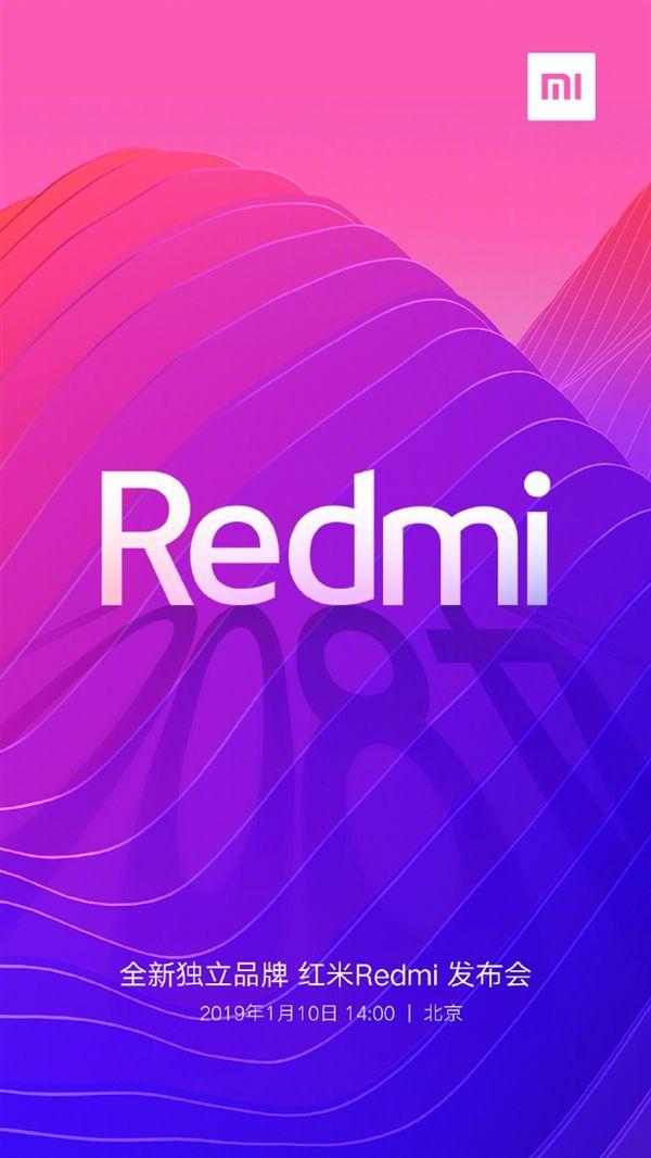 10 января — день рождения бренда Redmi и дата анонса смартфона с 48 Мп камерой – фото 2