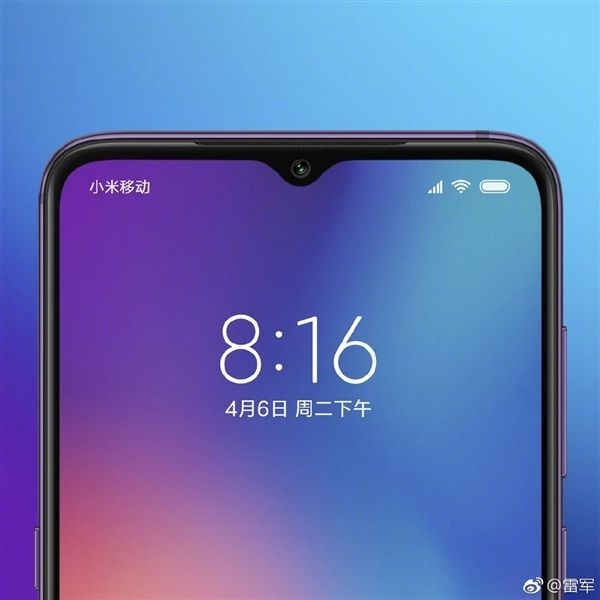 Больше подробностей о Xiaomi Mi 9 и обещан выход Xiaomi Mi 9 SE – фото 1