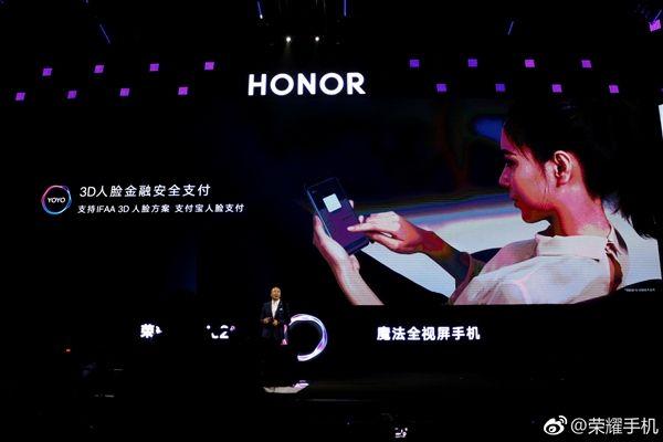 Анонс Honor Magic 2: безрамочный слайдер с 6 камерами – фото 8