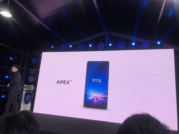Vivo APEX не станет полноэкранной сенсацией – фото 2