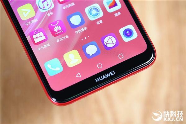 Дебютировал Huawei Enjoy 9 с чипом Snapdragon 450 и батарейкой на 4000 мАч – фото 4