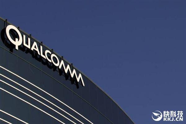 Qualcomm будет оштрафован на 8,8 млрд. долларов за нарушение антимонопольного законодательства в Корее – фото 1