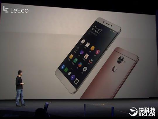 LeEco Le 2 получит модификацию с процессором Snapdragon 652 по той же цене – фото 1