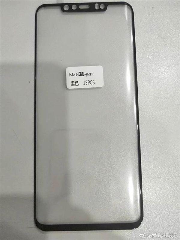 Huawei Mate 20 Pro вновь засветился на живых снимках – фото 2