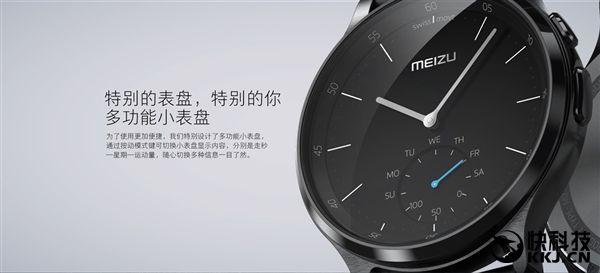 Умные часы Meizu Mix выдержат погружение на глубину до 30 м и проработают до 240 дней от одной батарейки – фото 5