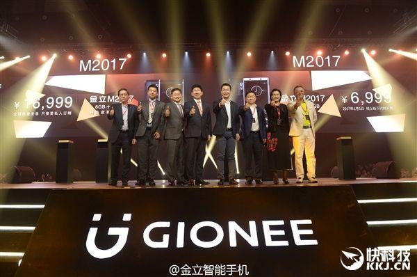 Gionee M2017 – эксклюзивный смартфон, как символ достатка и статуса – фото 1