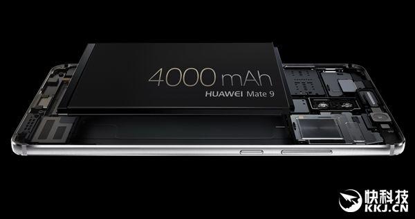 Встречайте Huawei Mate 9: мощный Kirin 960, двойная камера 20+12 Мп, супербыстрая зарядка и Android 7.0 – фото 7