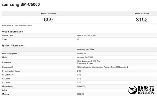 Samsung Galaxy C5 получит 5,2-дюймовый дисплей, 4Гб оперативки и процессор Snapdragon 617 – фото 3