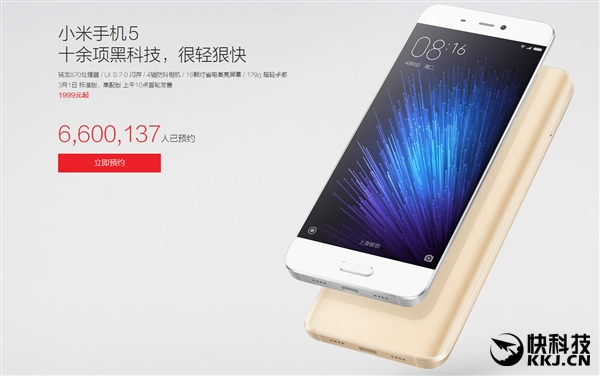 Xiaomi Mi5: количество предзаказов на официальном сайте превысило 6,6 миллионов – фото 1