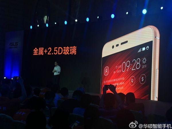 Asus Pegasus 3: официально представлен смартфон с аккумулятором на 4100 мАч – фото 4