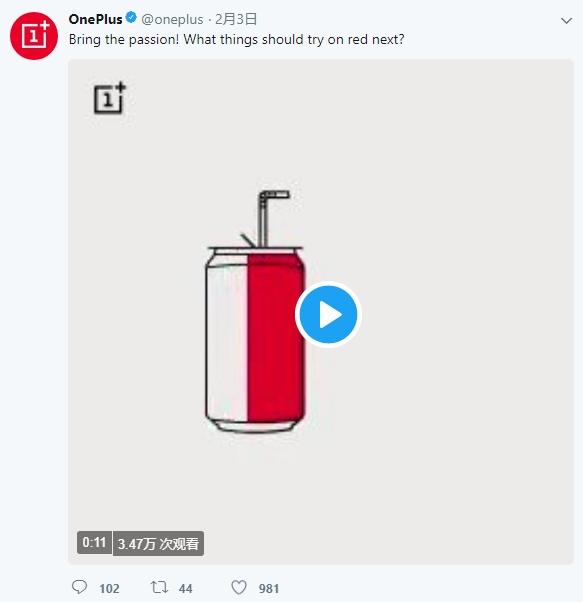 OnePlus представит новый загадочный продукт – фото 1