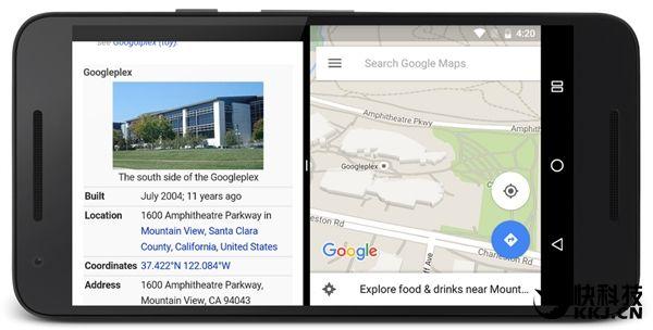 Бета-версия Android 7.0 N доступна для 6 устройств Google для улучшения обратной связи с пользователями – фото 3