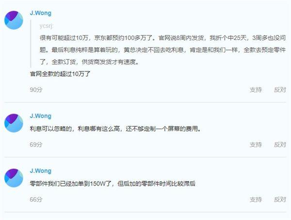 Официально: Meizu 16s станет следующим флагманом компании – фото 2
