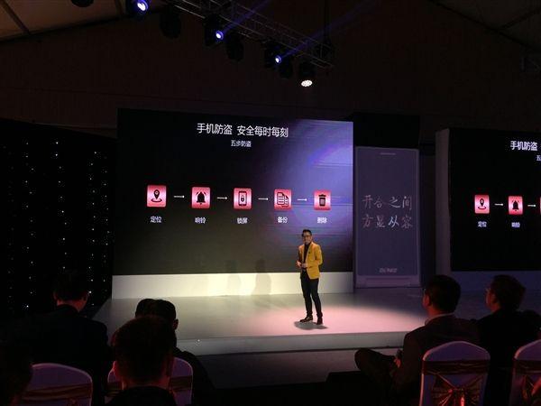 Gionee W909: раскладной телефон с процессором Helio P10 и ценником $615 представлен официально – фото 4
