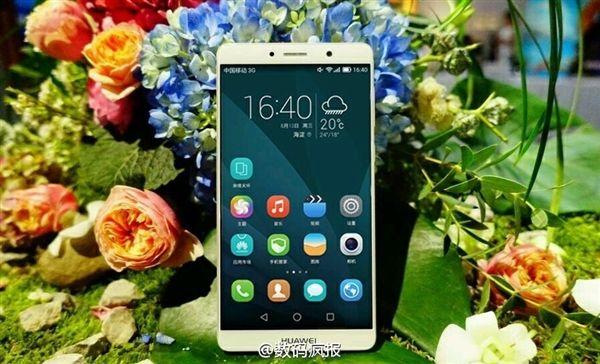 Huawei Mate 9: новые «живые» снимки и подробности о двойной камере – фото 1
