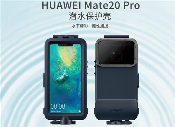 Для Huawei Mate 20 Pro создан водонепроницаемый чехол для подводной съемки – фото 2