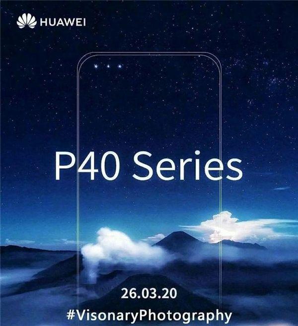 Huawei P40 Pro может предложить всего восемь камер – фото 2