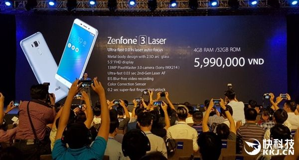 ASUS ZenFone 3 Laser и ZenFone 3 Max представлены официально – фото 2