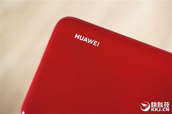 Дебютировал Huawei Enjoy 9 с чипом Snapdragon 450 и батарейкой на 4000 мАч – фото 6