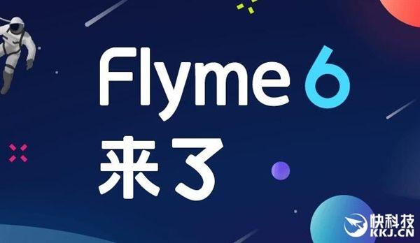 Flyme OS 6 в публичной бета-версии пришла еще на 4 смартфона – фото 1