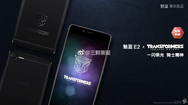 Meizu установит чип Exynos 7872 в смартфоне Meizu E2S или выпустит еще одну модификацию Meizu E2 – фото 1