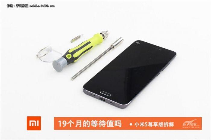 Xiaomi Mi5 уже успели разобрать. Фотоотчет – фото 1