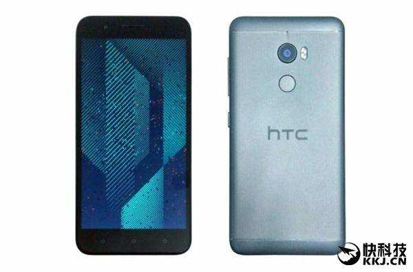 Тизер HTC X10 обещает емкую батарею и стильный вид – фото 2