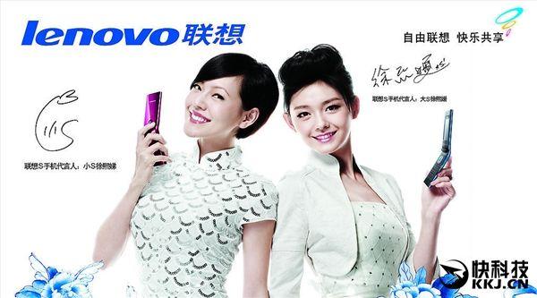 Lenovo прекратит выпуск смартфонов под собственным брендом, переключившись на Motorola и ZUK – фото 1