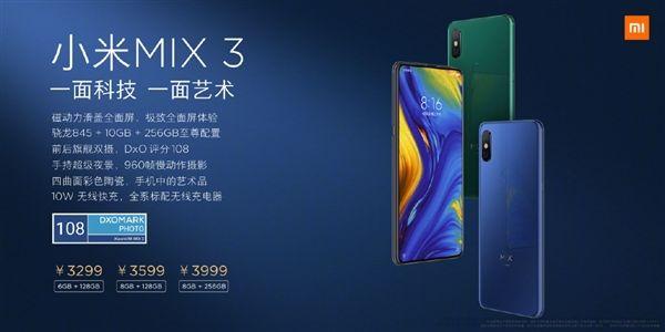 Xiaomi Mi Mix 2S и Xiaomi Mi 8 смогут снимать на уровне Xiaomi Mi Mix 3 – фото 2