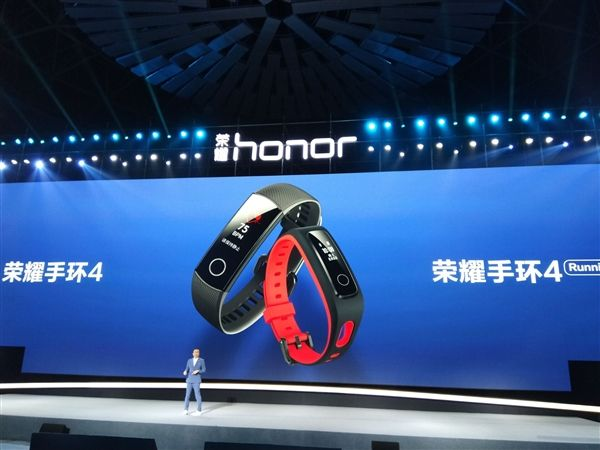 Представлен фитнес-браслет Honor Band 4: симпатичный, функциональный и доступный – фото 4