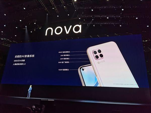 Представлен Huawei Nova 6 SE: Kirin 810, ультрабыстрая зарядка и пять камер – фото 2