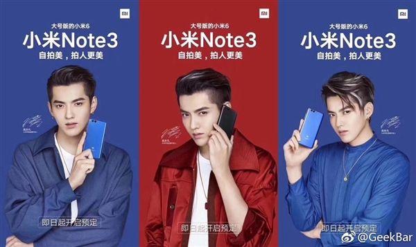Озвучены характеристики Xiaomi Mi Note 3 – фото 1