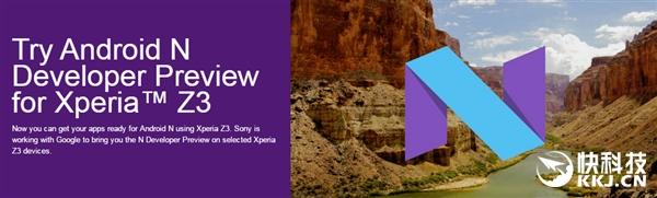 С Android 7.0 (Android N) в версии для разработчиков можно познакомиться с помощью Sony Xperia Z3 – фото 2