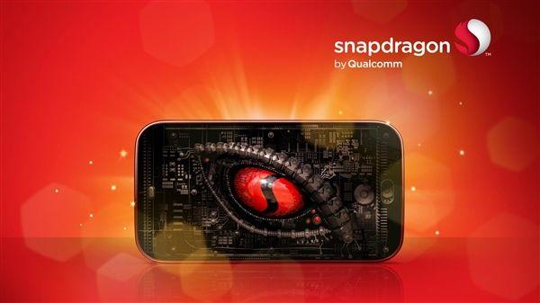 Snapdragon 660 дал о себе знать на неизвестном смартфоне – фото 1