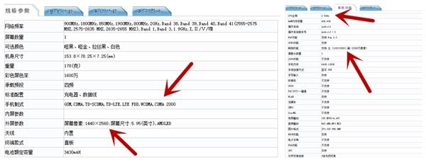 Что Meizu 15 Plus грядущий нам готовит? – фото 3