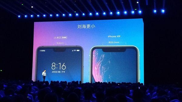 Анонс Xiaomi Mi 8 Lite: лайт-версия флагмана Xiaomi Mi 8 в градиентной расцветке – фото 1