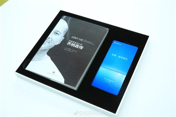 360 N6 Pro представят 28 ноября и при его создании вдохновлялись идеями Джони Айва – фото 2