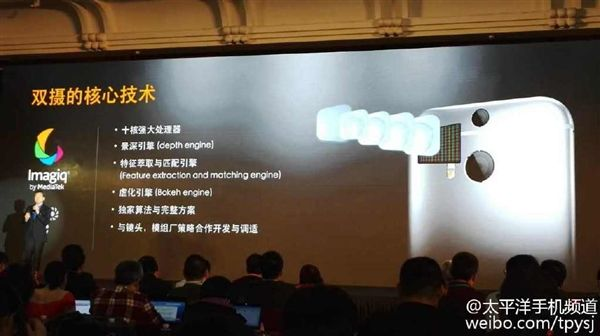 MediaTek официально представил Helio X20 и X25 на конференции в Шэнчжэне – фото 4