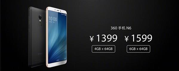 Анонс 360 N6 и N6 Lite: платформа Snapdragon 630, емкие аккумуляторы и ценник от $150 – фото 7