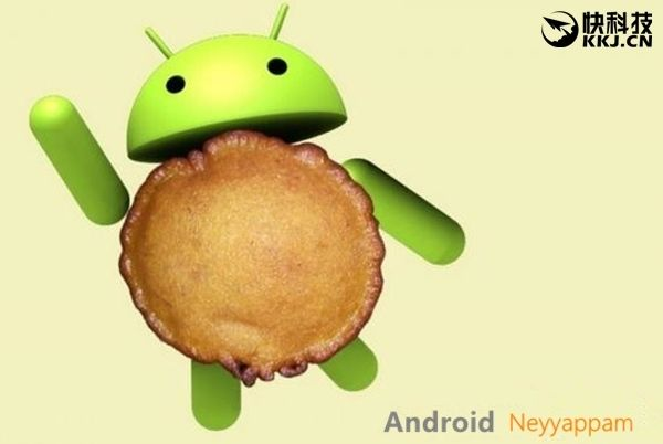 Название для Android 7.0/N выберут между Neyyappam и Nutella в ближайшие дни – фото 2