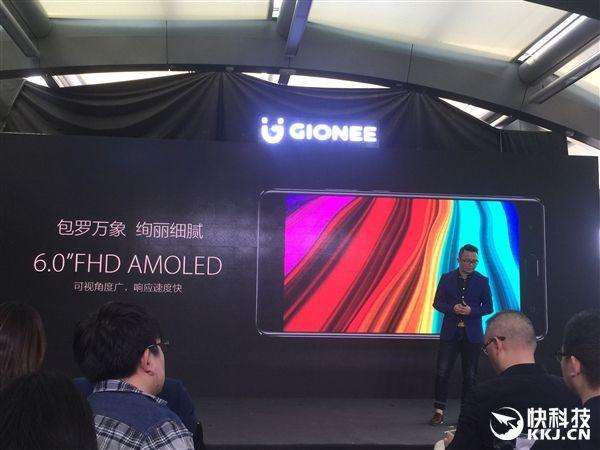 Представлен Gionee M6S Plus с Snapdragon 653, 6 Гб ОЗУ, аккумулятором на 6020 мАч и чипом для шифрования данных – фото 8