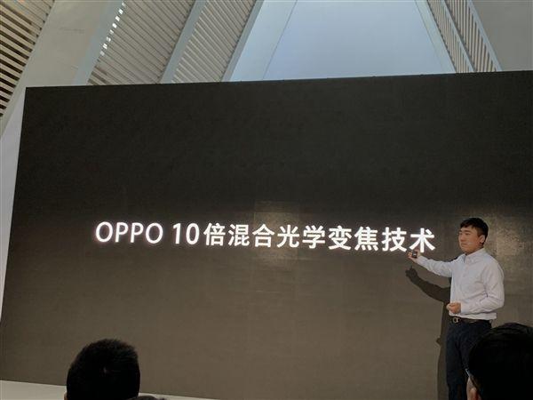 Oppo представила 10-кратный зум-объектив – фото 1