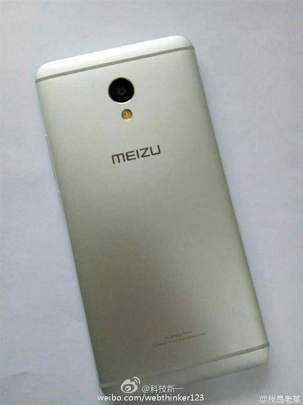 Meizu M1 Elite (M1E, Blue Charm Elite) позволит дистанционно управлять автомобилем и будет стоить как Xiaomi Redmi Pro – фото 3