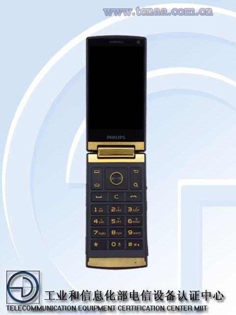 Philips V800 – еще один смартфон-раскладушка с двумя дисплеями – фото 1