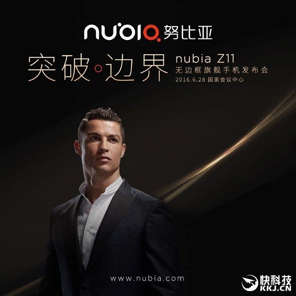 ZTE Nubia Z11 на базе Snapdragon 820 с 6 Гб ОЗУ и 16 Мп камерой дебютирует 28 июня – фото 1